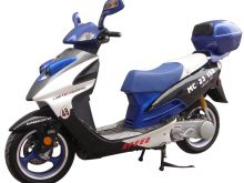 MC-23y-150 150cc Scooter