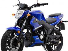 Roketa MC-D250RTC-B Streetbike Motorcycle