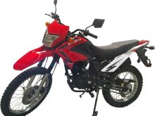 Roketa-DB41H-250cc Dirt Bike