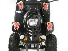 SL-50ATV 50cc All-Terrain Vehicle